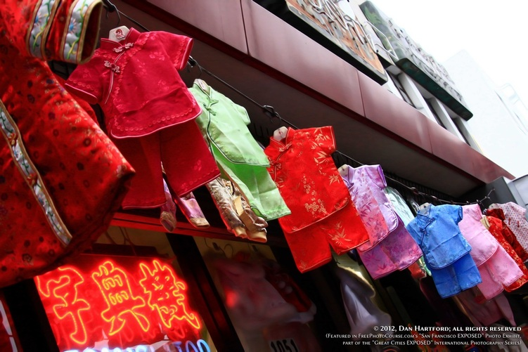 Picture of little girls dresses hanging in front of a store in Chinatown, San Francisco. Special Effects picture of the San Francisco skyline in 180 degrees, photographed and created by Steven Shapall. Part of the online artistic photography exhibit,